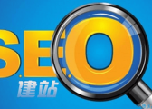 SEO牛人曾亮品贝英文seo培训教程(总价值8000元)