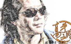 李涛Photoshop高手之路(基础篇与提高篇)