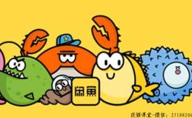 闲鱼卖货运营攻略,教你如何玩转闲鱼!