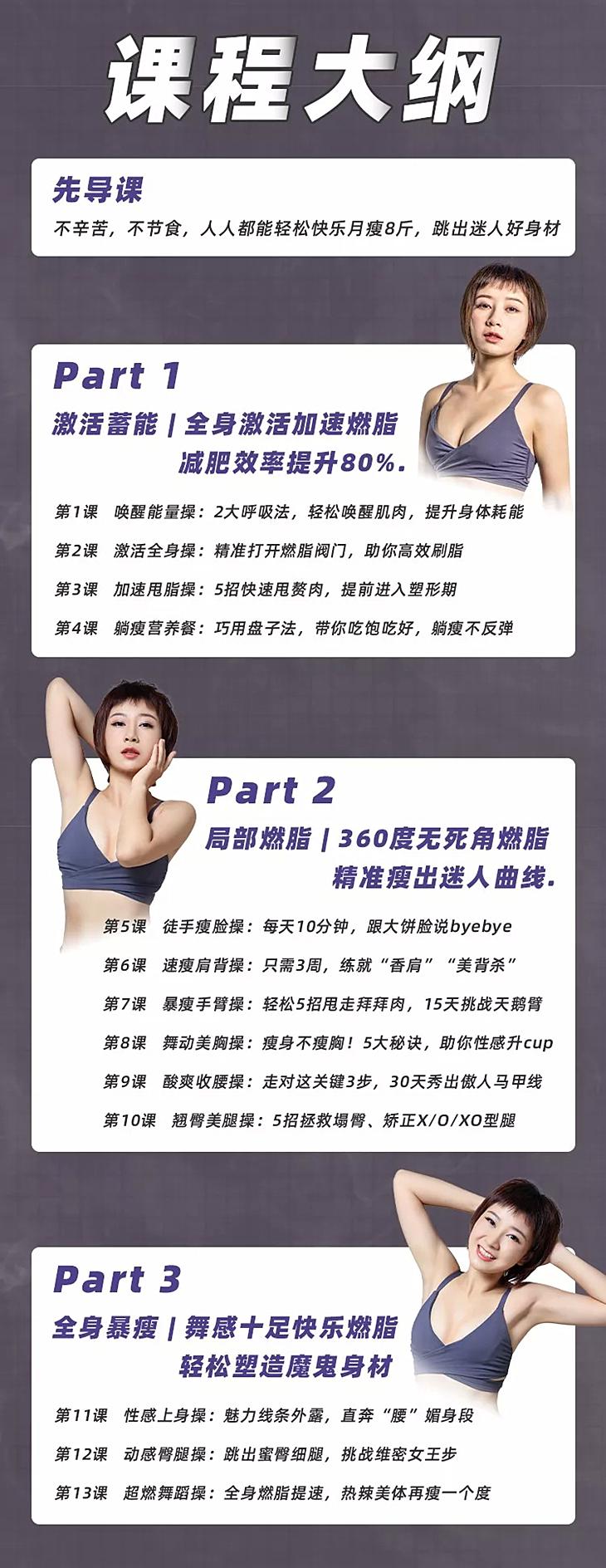 【暴瘦有氧操】每天15分钟,轻松月瘦8斤,跳出迷人好身材!
