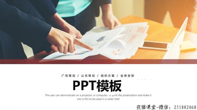 1000份PPT模板:工作总结ppt,年终总结ppt,述职ppt!