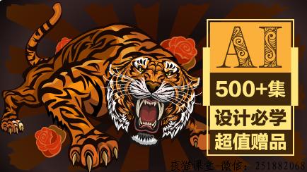 橘子老师:AI教程超级合辑【500+集冠军课】