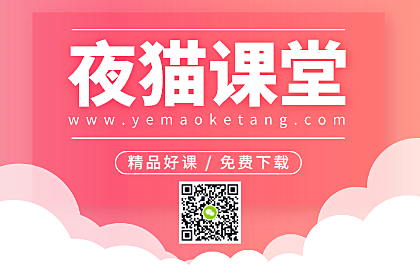 佛系定投训练营:月入3K到资产千万,分享100%赚钱理财系统!