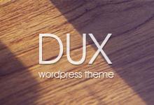 DUX主题正版7.1版本已更新,WordPress主题dux使用教程(非破解版)